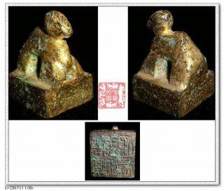 Vintage Jin Minority Leader Stamp Gold Camel Statue Signet Bronze Seal 晋率善胡千长265 photo