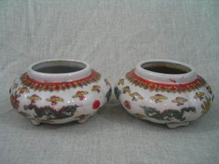 Pair Of Chinese Famille Rose Porcelain Bowls,  Mark On Base photo