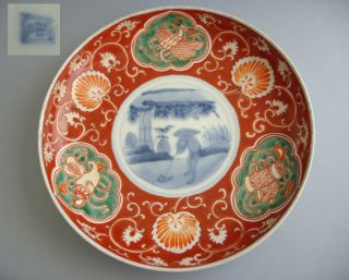 19th C Antique Japanese Kutani Hp Porcelain Plate Dish Meiji Period 1800's photo