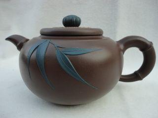 Chinese Yixing Zisha Teapot.  Authentic.  Turquoise Bamboo Leaves. photo