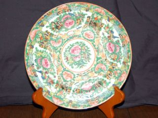 21 Plates Chinese Export Canton Rose Medallion 7 ½ - Inch,  6 - Inch 21 Plates photo