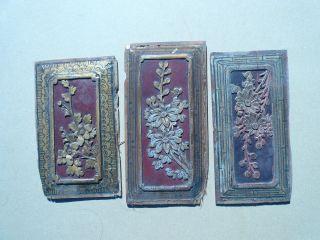 79.  Chinese Carved Gold Gilt Wood Frame 3pcs /set W/ Flower photo
