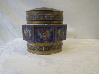 Chinese Cloisonne Wireless Brass Enamel Huge Box Nr photo