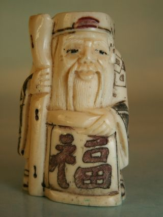 Man With Good Luck & Good Health Scroll - Detailed Netsuke Ukb942 photo