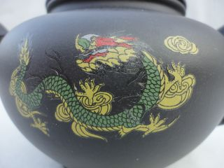 Dragon Encrusted Black Chinese Yixing Zisha Tea Set.  With Packaging. photo
