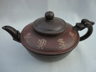 Chinese Yixing Zisha Tea Set.  Poetry And With Packaging. photo