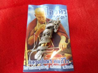 Duo Naga Thai Amulet Takrud Bronze Lp.  Nen Rust Color photo