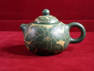 Antique Chinese Yixing Teapot Green Carved,  Signed & Marked,  Handmade Pottery photo