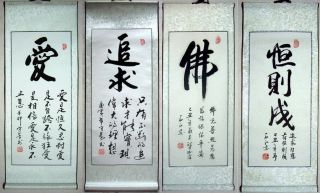 4 Japanese Calligraphy/ Painting Scroll Love. . . . . photo