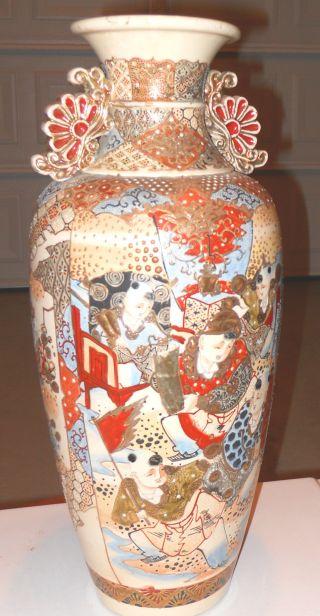 Japanese Vase photo