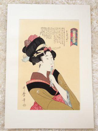 181 Ukiyo - E ~utamaro Bijin - Ga Woodblock Print~ Japanese Antique photo