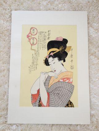 182 Ukiyo - E ~utamaro Bijin - Ga Woodblock Print~ Japanese Antique photo