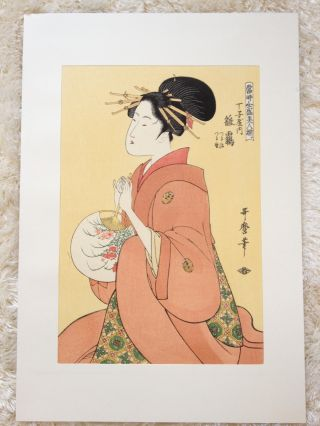 113 Ukiyo - E ~utamaro Bijin - Ga Woodblock Print~ Japanese Antique photo