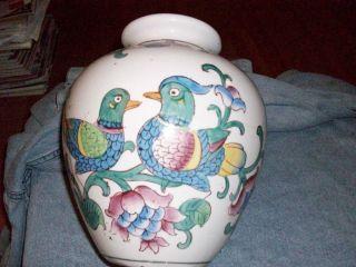 Japanese Porcelain Vase photo