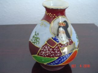 Antique Takito Moriage A ' La Kyoto Satsuma Vase,  - Circa 1920s/30s photo