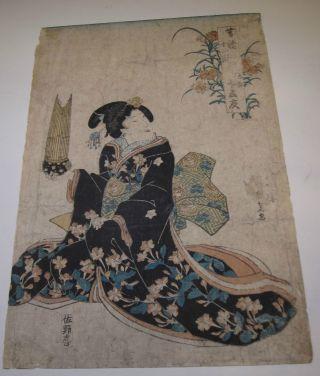 Japanese Woodblock Print,  Old Vintage photo
