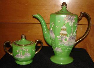 Vintage Japanese Teapot And Sugar Bowl photo