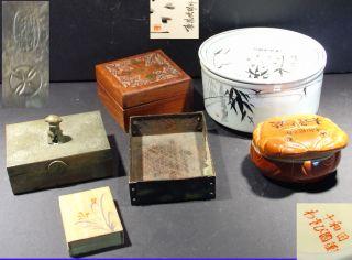 Old Japanese Chinese Boxes (6) - Ando Kutani photo