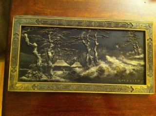 Japanese Black Laquer Panel With High Relief,  Late 1800 ' S photo