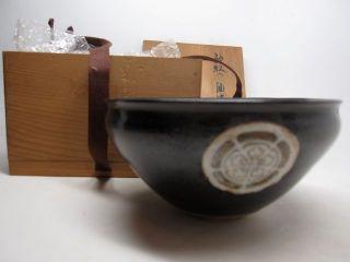 Japanese Tea Bowl And Wooden Box photo