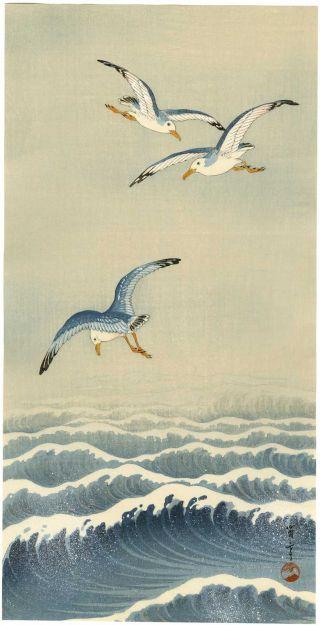 Seitei Japanese Woodblock Print Seagulls Over Waves 193 photo