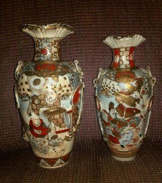 Vintage Pair Kyoto Satsuma Vases photo