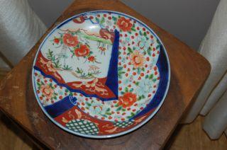 Antique Japanese Imari Hand - Painted Plate - 19thc photo