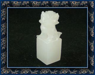 As Chinese Seal Afghanistan Jade Chop Stamper Signet Sculpture Statue Carvefree photo