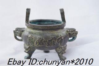Chinese Bronze Incense Burner W Qianlong Mark Nr photo