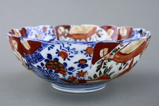 Chinese Colorful Bowl photo