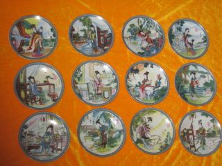 Ceramic Decoration Plate Dream Of The Red Chamber /12pieces photo