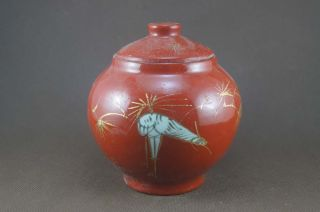 Wonderful Chinese Red Glaze Porcelain Hand Painted Gold Pot photo