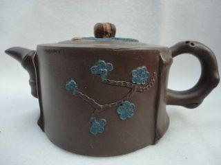 Authentic Antique Chinese Yixing Zisha Teapot.  Turquoise Leaves. photo