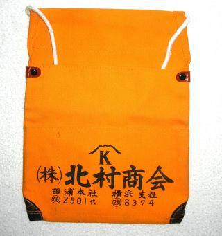 Vintage Japanese Carpenters Canvas Nail Pouch - Orange photo
