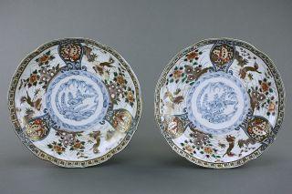 Pair Of Chinese Plates photo