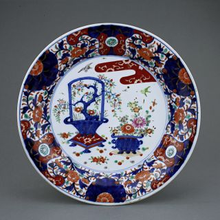 Large Chinese Plate photo