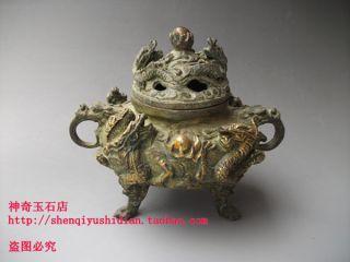 Js686 Rare,  Chinese Bronze Carved ' Erlongxizhu ' Incense Burners photo