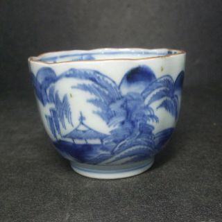 F361: Japanese Old Imari Blue - And - White Porcelain Soba Soup Cup Soba - Choko photo
