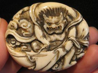 Rare Antique Japanese 象牙 Ox Bone Round Netsuke Oni Devil Clouds Sky Signed photo