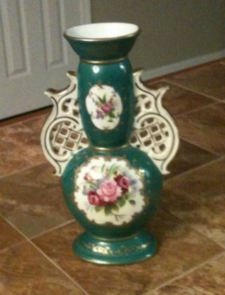 Vintage Ucagco Vase From Japan photo