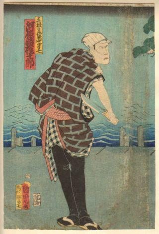 Kunichika - 1866 Japanese Woodblock Print photo