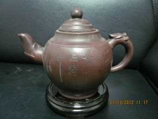 Exquisite Chinese Rounded Boccaro Teapot Handwriting Body Design photo