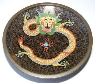 Antique Chinese Quig Cloisonne Enamel 5 Toed Dragon Pin Dish / Small Plate  photo