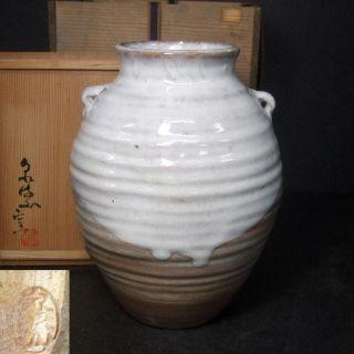 E805: Japanese Hagi Pottery Big Flower Vase By Famous Taiga Yoshika With Box photo