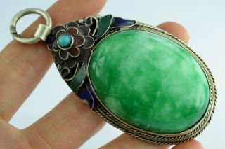 - China Collectibles Old Decorated Handwork Jadeite Butterful Pendant photo