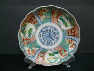 M - 2 Antique Japanese Imari Porcelain Plate/dish,  Late Edo - Early Meiji Period photo