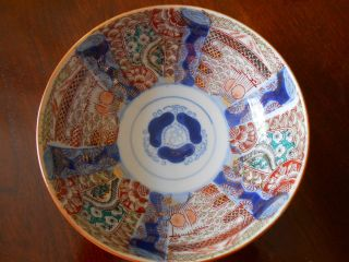Vintage 20thcent Japanese Old Imari Bowl Nishi Mt.  Fuji Water Mums Farming photo