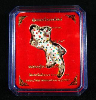 Magic Gecko Lp Lum Thai Buddha Amulet Wealth Luck Love photo