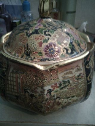 Royal Satsuma Round Jar With Lid photo