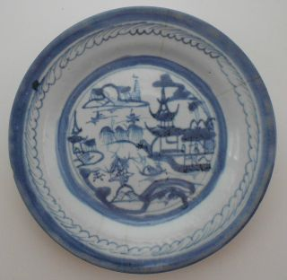 Antique Chinese Blue u0026 White Rain u0026 Cloud Canton Import Plate (damaged) Nr photo & Asian Antiques - China - Plates | Antiques Browser